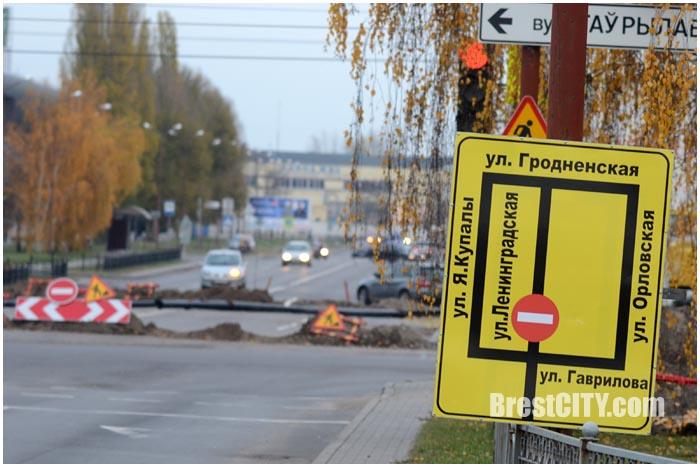 Закрывается движение по улице Ленинградской в Бресте