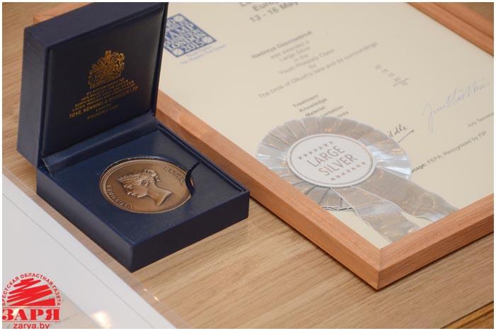 Филателисты из Бреста - победители международной выставки в Лондоне