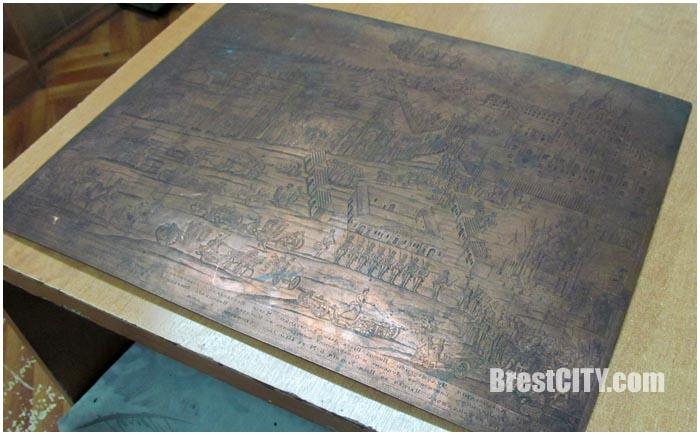 Медная пластина для печатания гравюр