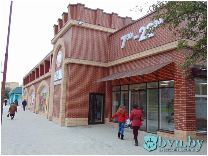 Наш магазин открылся на ул.Брестский дивизий