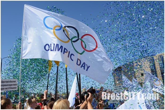 Праздник на Гребном к Межденародному Олимпийскому дню
