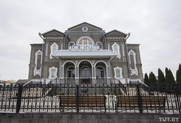 Город Ольшаны в Брестской области