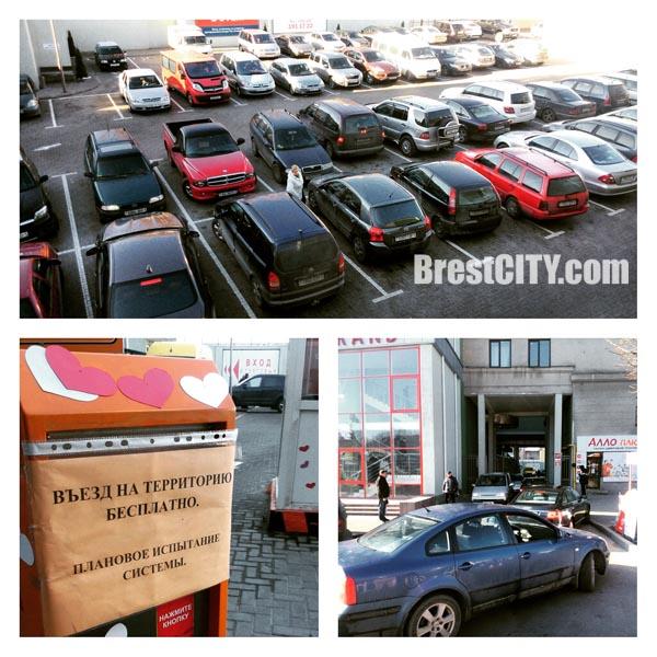 Новая парковка в центре Бреста