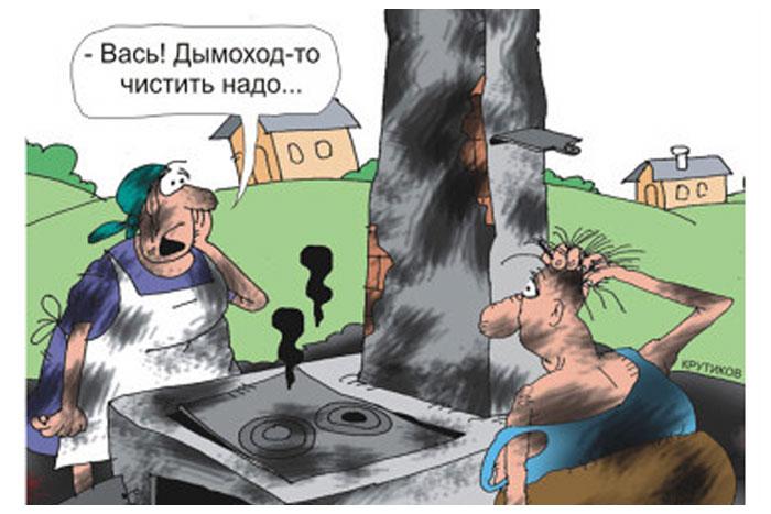 Печи. Карикатура