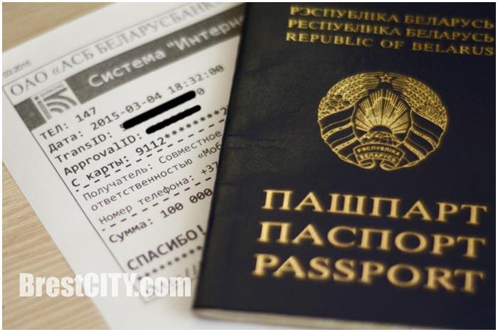 Кредит на покупку дома в сельской местности в беларуси в агропромбанке