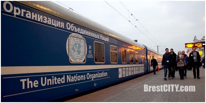 Поезд Экспресс ООН 70 встретили в Бресте на жд вокзале. Фото BrestCITY.com