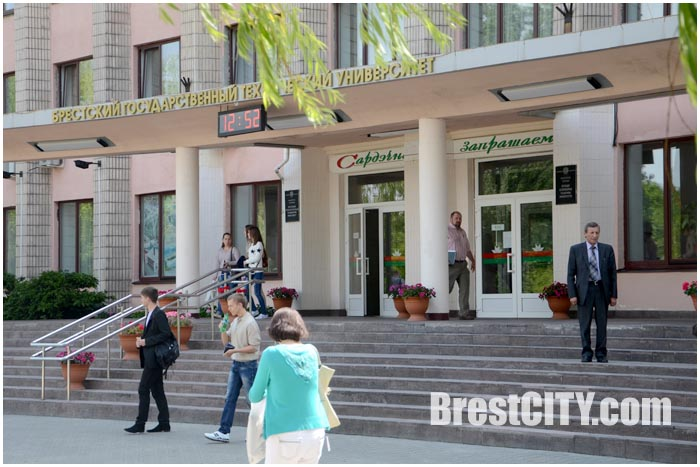 Брестский политехнический университет