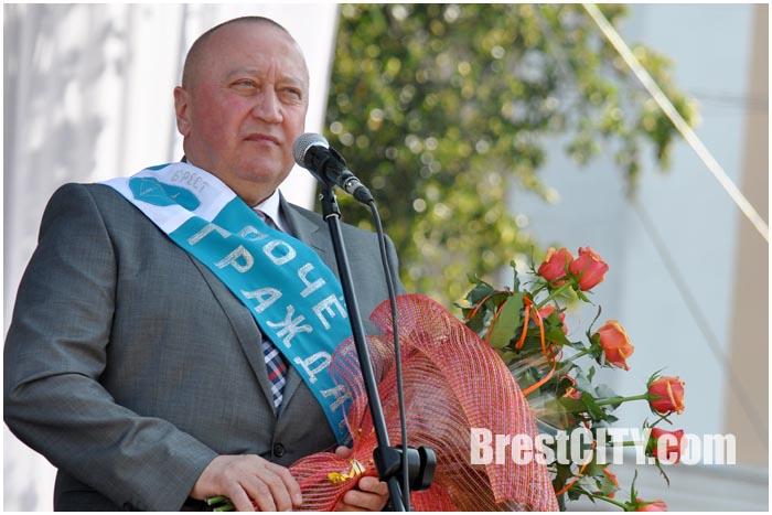 Савчиц. Почетный гражданин Бреста