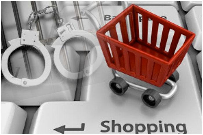 Незаконная торговля в интернете