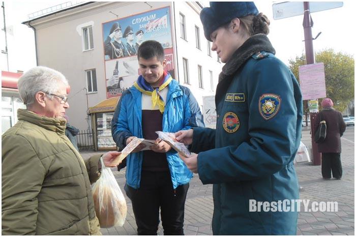 Акция МЧС в Бресте Не прожигай свою жизнь