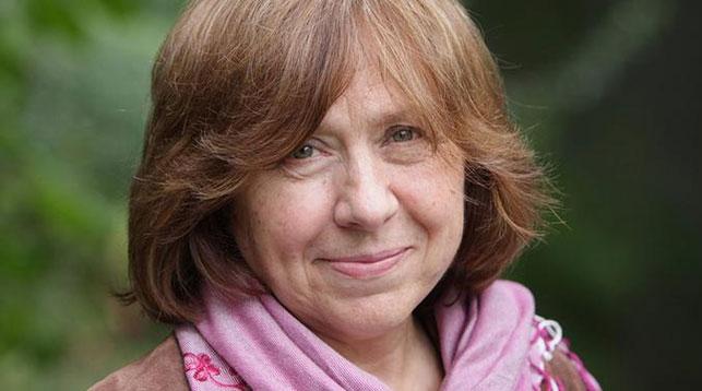 Светлана Алексиевич - Нобелевская премия по литературе