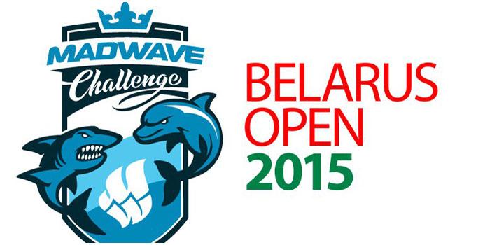 Соревнования по плаванию в Бресте октябрь-ноябрь 2015