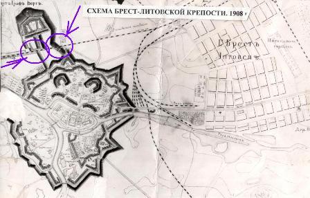 Брэсцкая крэпасць 1908