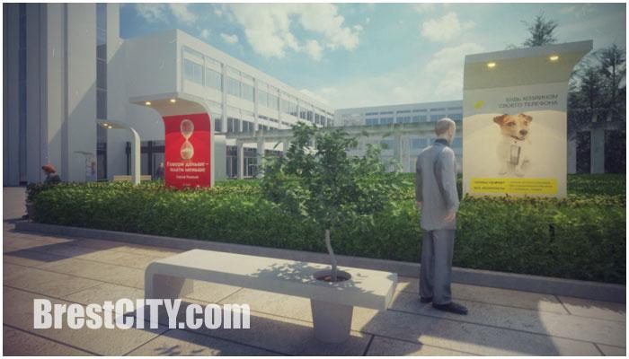 В Бресте представили проект оформления территории у ЦУМа