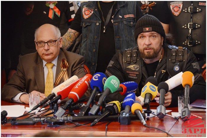 Пресс-конференция лидера ночных волков Хирурга