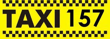 Такси вояж люкс. 157
