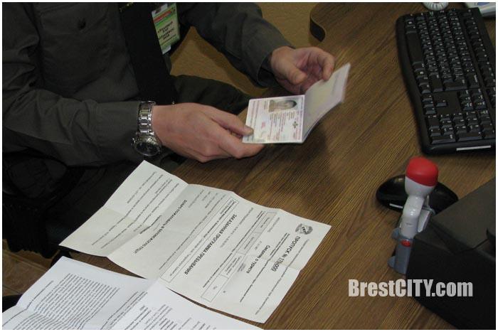 Проверка подлинности паспорта