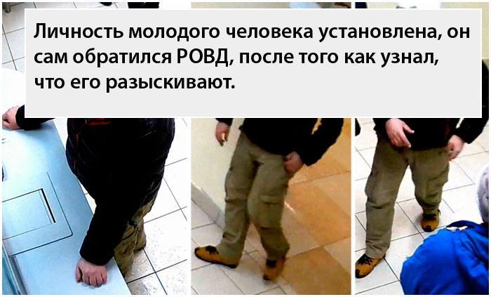 В банке мужчине выдали лишние 3 миллиона 600 тысяч рублей