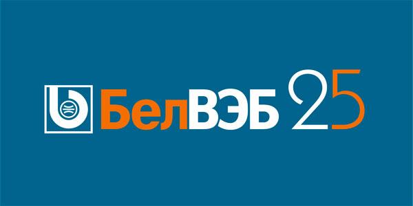 Банк БелВЭБ вклады
