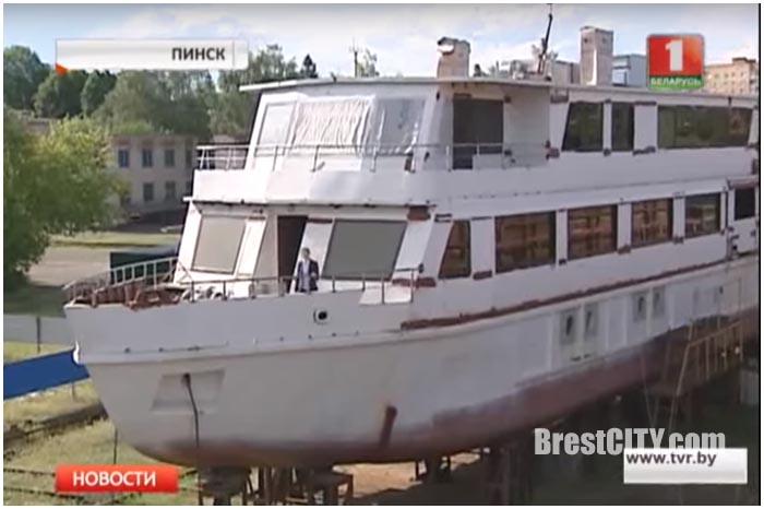 Круизный лайнер из Бреста в Мозырь