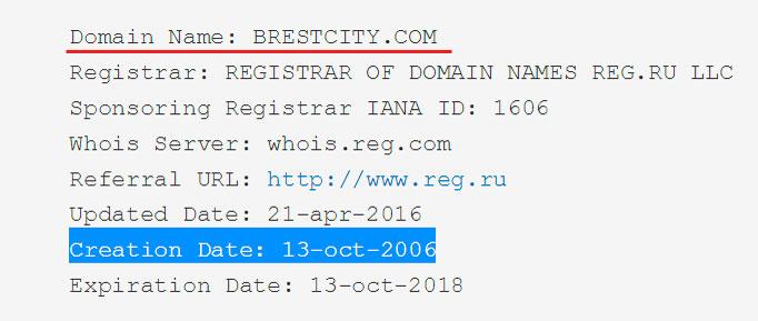 Сайту БрестСИТИ исполнилось 10 лет