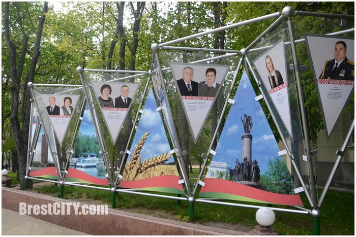 Доска почета в Бресте на площади Ленина. Фото BrestCITY.com