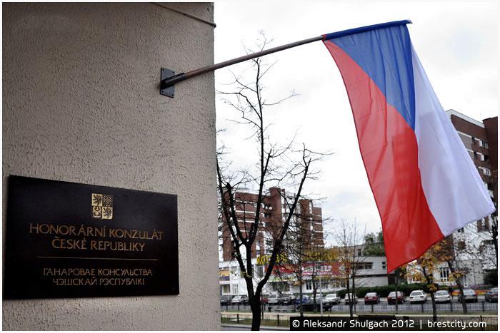 Почетное консульство Чехии в Бресте. Фото BrestCITY.com