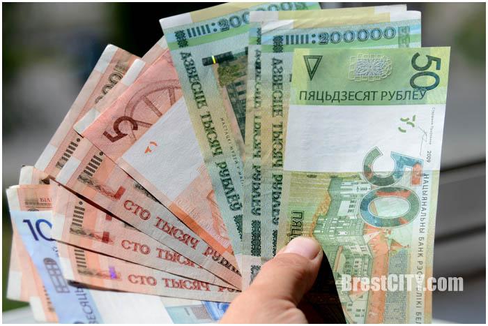 Новые деньги Беларуси 2016. Фото BrestCITY.com