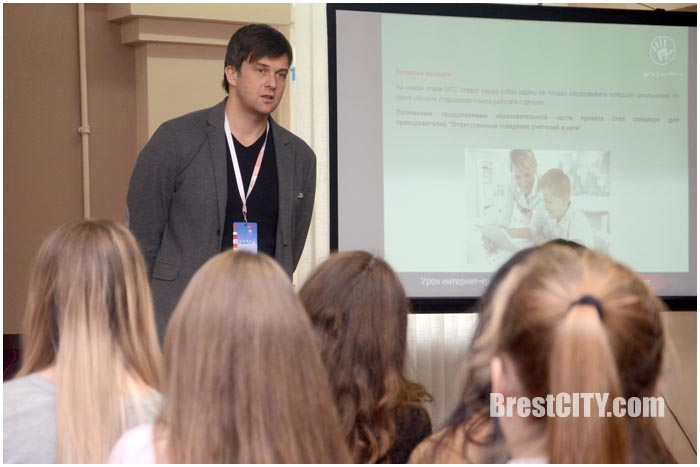 Дети в интернете. Григорий Колдун. Проект в Бресте