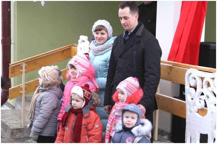Дом семейного типа на улице Васнецова открыли 19 января 2016