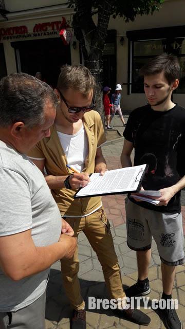 Сбор подписей за строительство детских садов