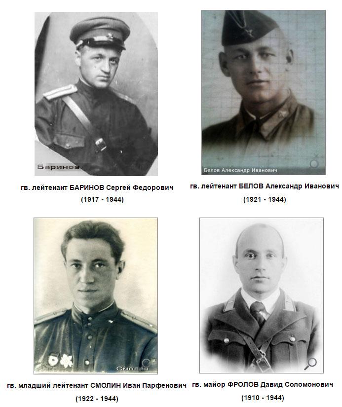 Экипаж бомбардировщика Митчелл, разбившегося возле Бреста