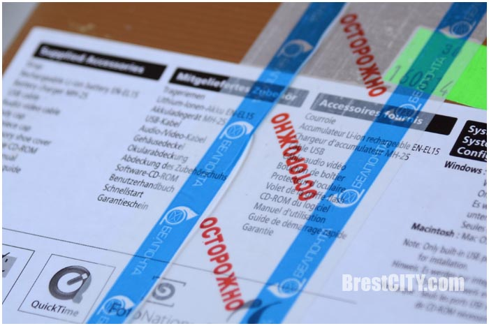 EMS доставка по Беларуси. Сколько стоит. Отслеживание посылки