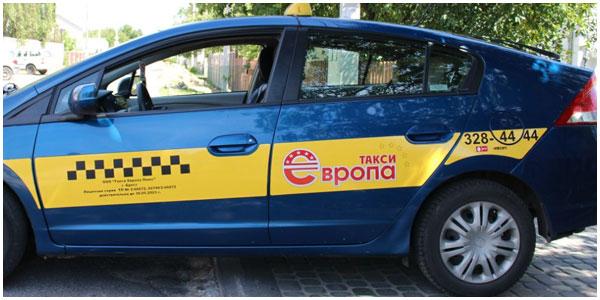 Такси Европа в Бресте