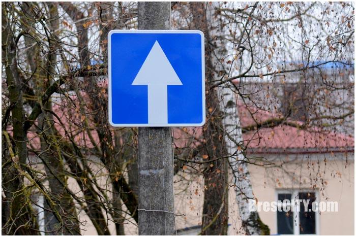 Улица Веры Хоружей. Одностороннее движение