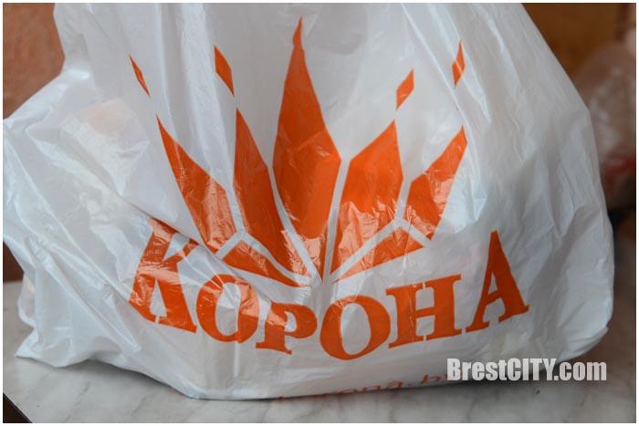Короновские пакеты станут платными. Фото BrestCITY.com