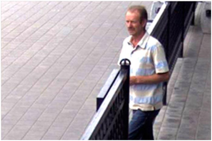 Милиция ищет мужчину с косой