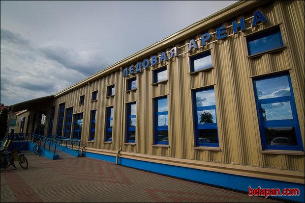 Ледовая арена в Березе