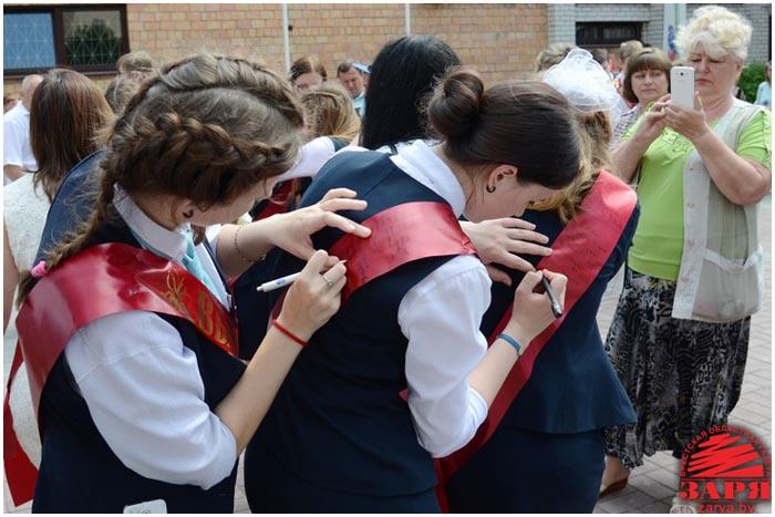 Последний звонок Брестском областном лицее 30 мая 2016