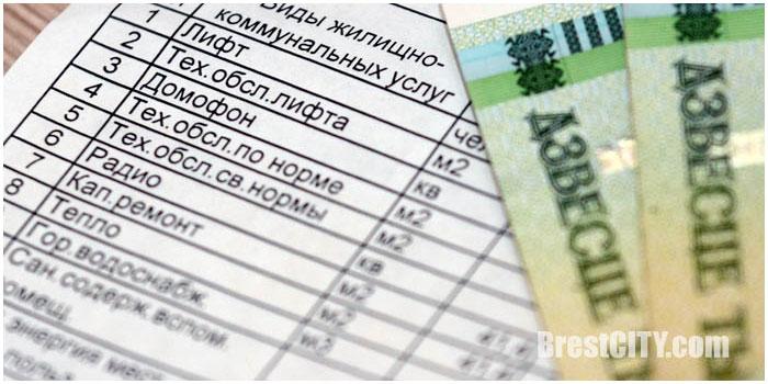 Плата за лифт. Жировка. Коммуналка в Беларуси