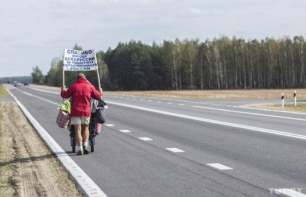 Саратовец идет пешком через Беларусь