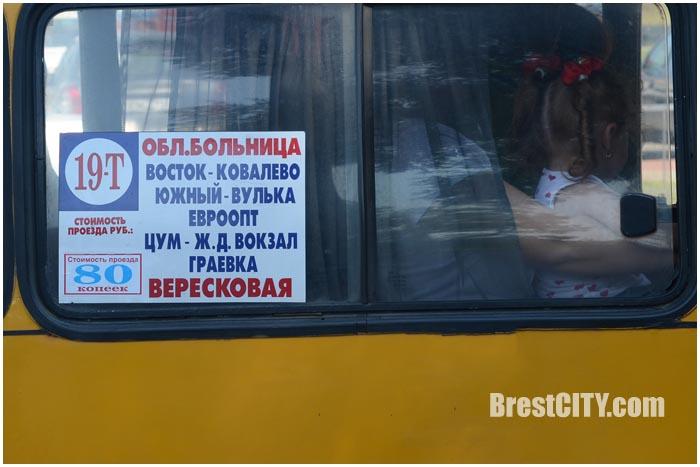 Брестские маршрутки. Фото BrestCITY.com