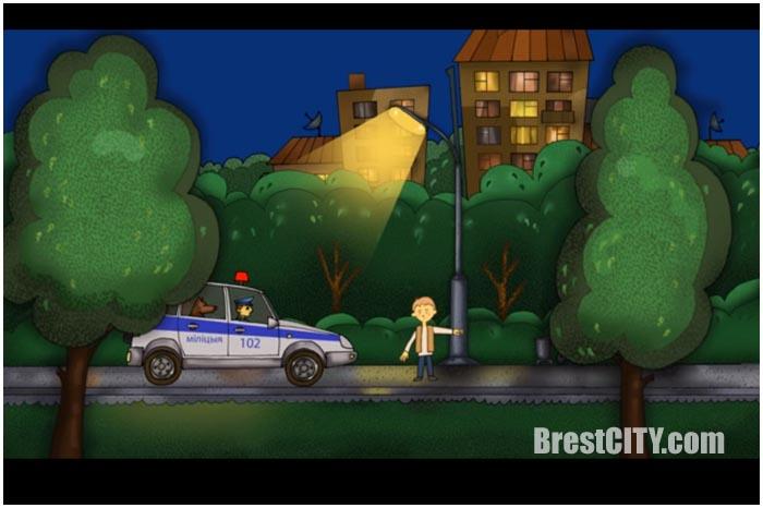 Мультфильм про брестскую милицию