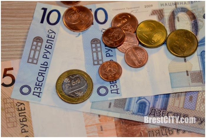Новые белорусские деньги. Купюры и монеты. Фото BrestCITY.com