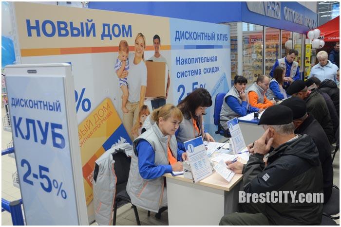 Открытие магазина ОМА в Бресте. Фото BrestCITY.com