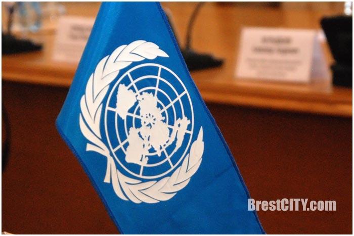 Центр представительства ООН в Бресте