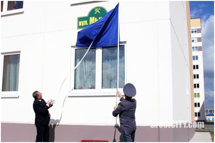Открытие дома на улице Мытной в Бресте