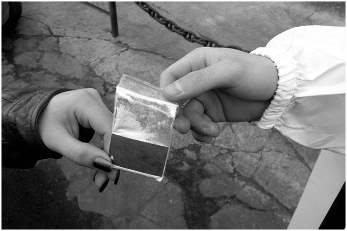 Наркотическое вещество в пакете