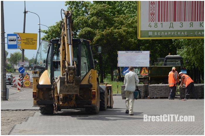 Реконструкция второго участка улицы Пионерской