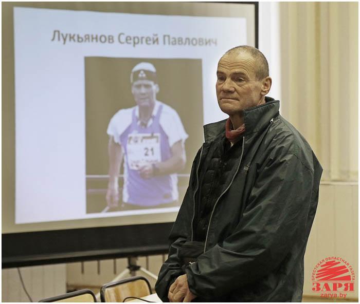 Спортсмен Сергей Лукьянов